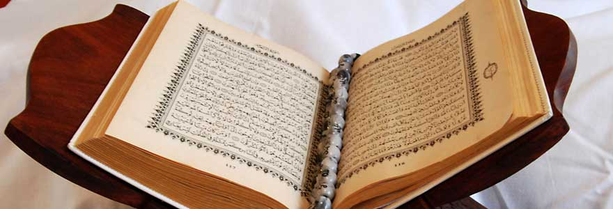 Carte De Condoléances En Arabe Pour Exprimer Son Chagrin